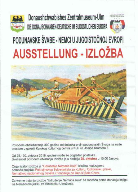 U nedelju 28. oktobra otvorena izložba o naseljavanju podunavskih Švaba